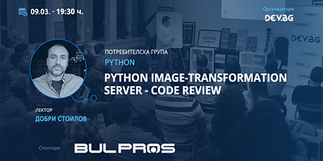 Python Image-Transformation Server - code review tickets