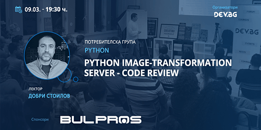 Python Image-Transformation Server - code review