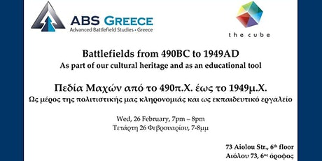 Advanced Battlefield Studies-GREECE tickets