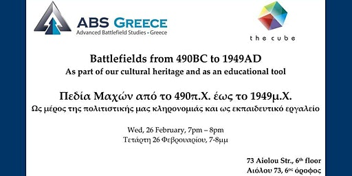 Advanced Battlefield Studies-GREECE