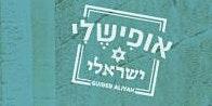 Guided Aliyah: Application Open House - Tel Aviv