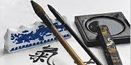 Calligraphy Taster Session