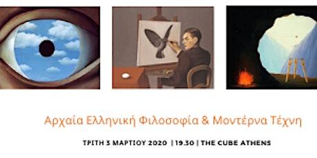 Αρχαία Ελληνική Φιλοσοφία & Μοντέρνα Τέχνη tickets