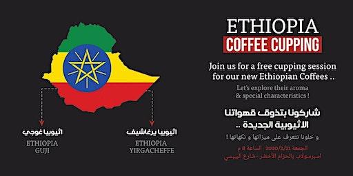 ETHIOPIA CUPPING