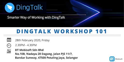 FREE DingTalk Digitization Workshop