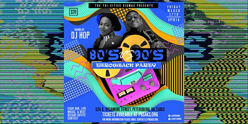 80's vs. 90's Throwback Party