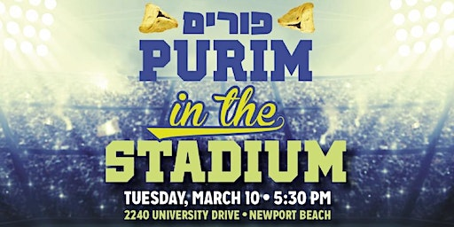 Celebrate Purim in the Stadium