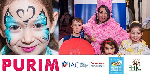 IAC  KeshetPurim Festival 2020