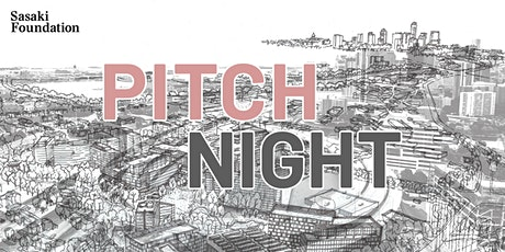 2020 Design Grants Pitch Night tickets