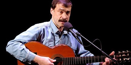 Михаил Кочетков tickets