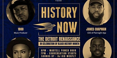 MARTELL PRESENTS: HISTORY NOW BLACK HISTORY MONTH EVENT