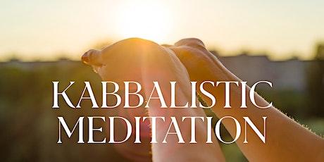 Kabbalistic Meditation with Rachel Auerbach (April) tickets