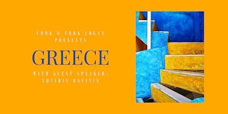 Wine Region Spotlight: Greece tickets