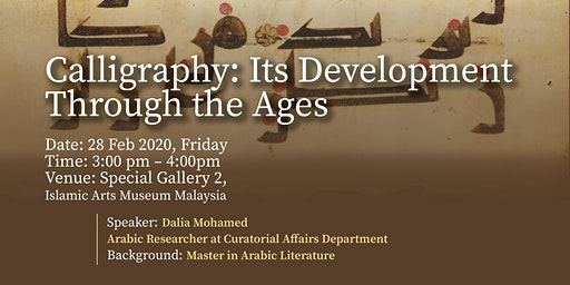 Gallery Talk - Calligraphy: Its Development Through the Ages