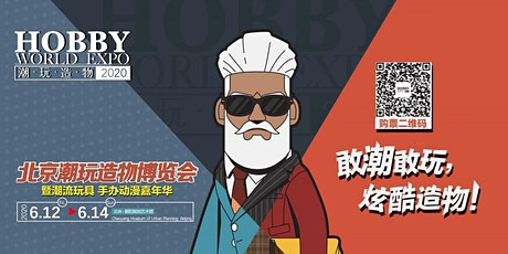 Hobby World Expo 2020 Designer Toys, Figures&Models, Pop Culture&Arts Fes tickets