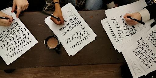 Kate Denney Designs Hand Lettering Workshop
