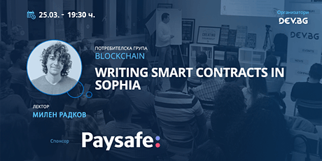 Blockchain: Writing smart contracts in Sophia tickets