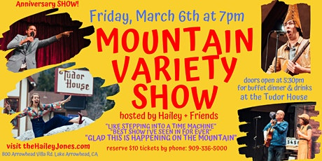 Mountain Variety Show : hosted by Hailey + Friends tickets
