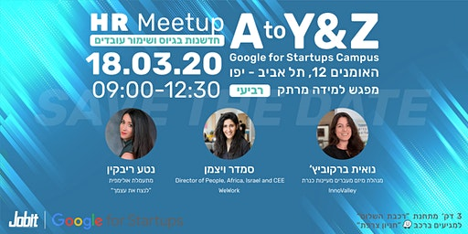 HR MeetUp - A to Y&Z   Practical Case-Studies by Inspiring Professionals