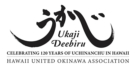 Gala Celebration for the 120th Anniversary of Okinawan Immigration tickets