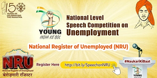 Young India Ke Bol Speech Competition