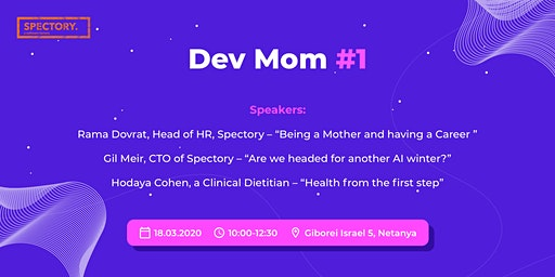 Dev Mom Meeting