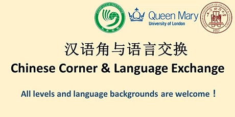 Chinese Corner & Language Exchange tickets