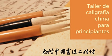Taller de caligrafía china para principiantes entradas