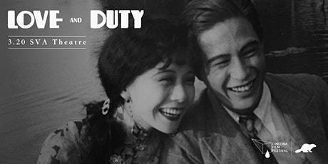 2nd CineCina FF | LOVE AND DUTY with Live Musical Accompaniment by Mønochef tickets