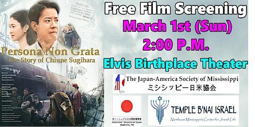 Free Film Screening - Persona Non Grata