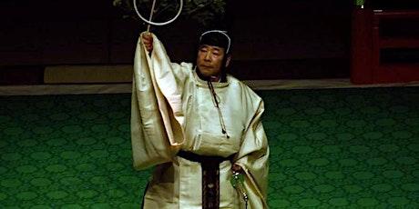 Gagaku Workshops: Kimono Display and Workshop tickets