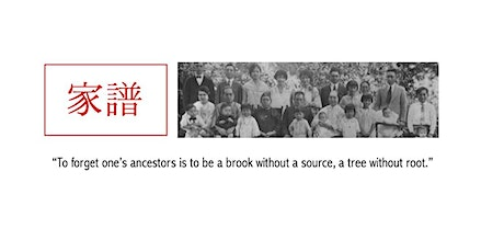 Researching Your Chinese Family History- Basics and Beyond tickets
