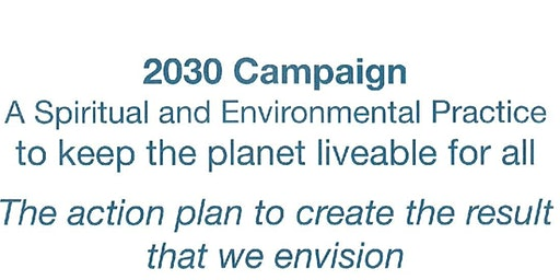 2030 Campaign Launch - 17 Sustainable Development Goals