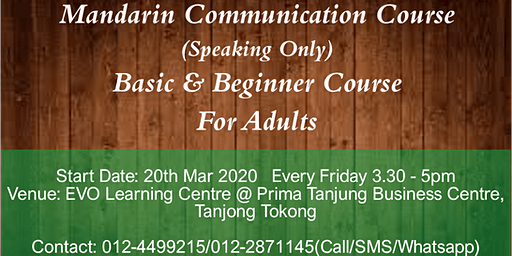 Mandarin Communication Course (Speaking Only)