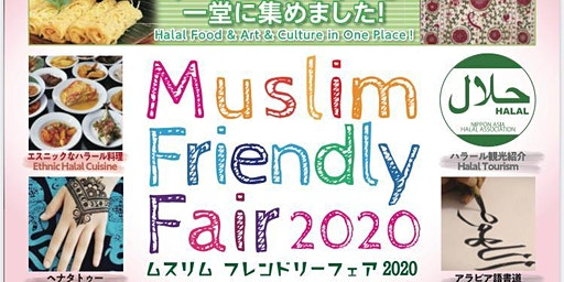 Muslim friendly fair