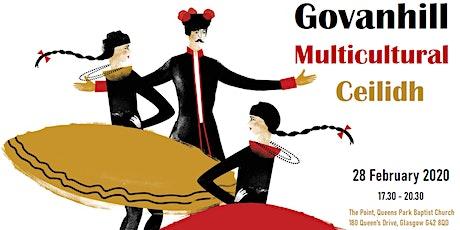 Govanhill Community Ceilidh tickets