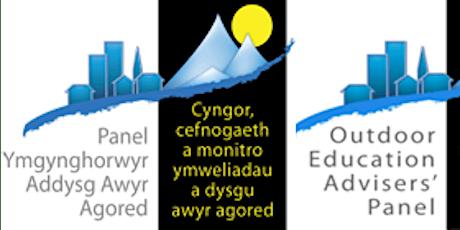 Hyfforddiant Cydlynwyr Ymweliadau Addysgol (CYA) Diwrnod llawn tickets