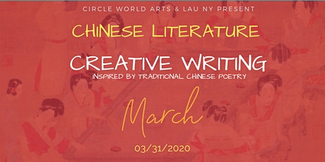 Chinese Literature | Creative Writing (with Ran Xia) tickets