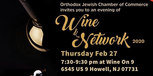 Orthodox Jewish Chamber of Commerce Wine & Network