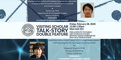 Visiting Scholar Talk-story by Medical Professionals: Dr. Ryota and Dr. Masayuki tickets