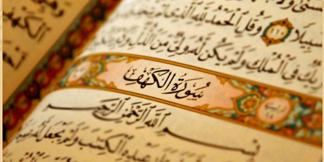 Surah Kahf Recital - (Ladies Only | Every Friday 12pm) tickets