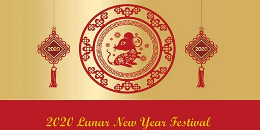 2020 Lunar New Year Festival