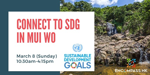 Connect to SDGs in Mui Wo