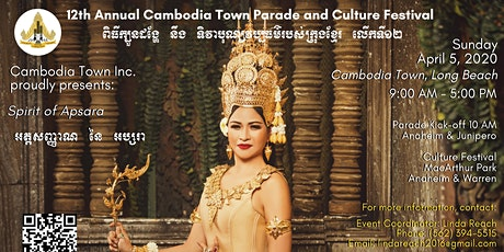 12th Annual Cambodia Town Parade and Culture Festival tickets