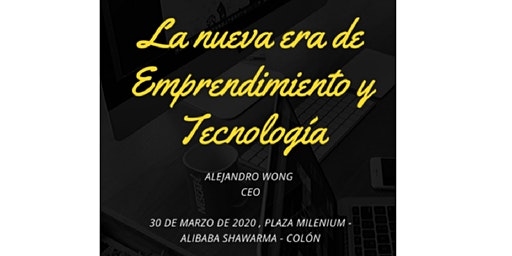 Emprendimiento y Tecnología