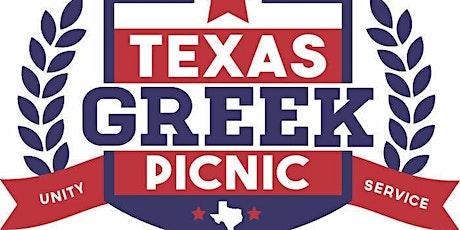 2020 TEXAS GREEK PICNIC tickets