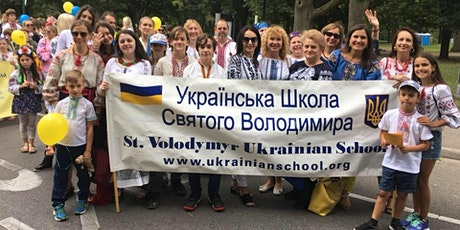 90th Anniversary of St. Volodymyr Ukrainian School tickets