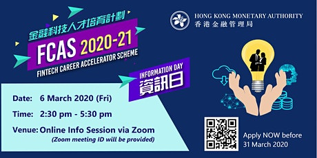 Fintech Career Accelerator Scheme -  Online Information Session 2020 tickets