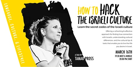 How to Hack the Israeli Culture tickets