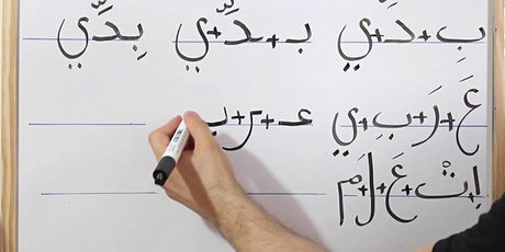 Modern Standard Arabic Reading & Writing tickets